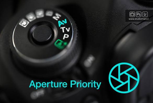 Aperture Priority - تقدم دیافراگم