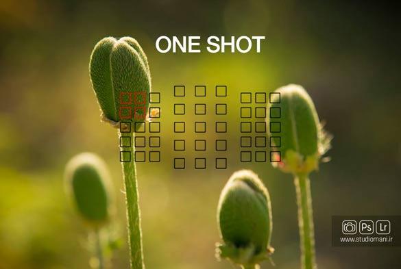 One Shot - فوکوس تک شات - واژه نامه عکاسی
