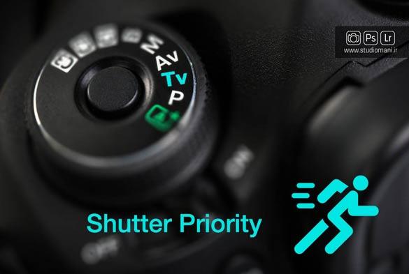 Shutter Priority - تقدم شاتر