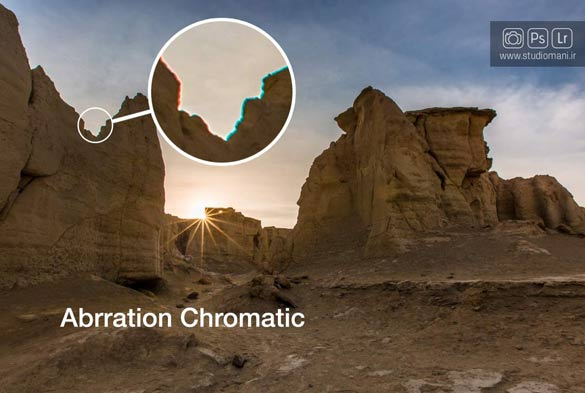 کروماتیک ابریشن-واژه نامه عکاسی