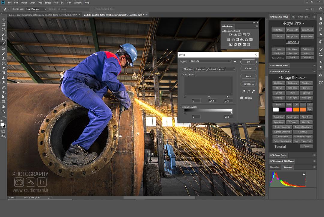 ادیت عکسهای صنعتی