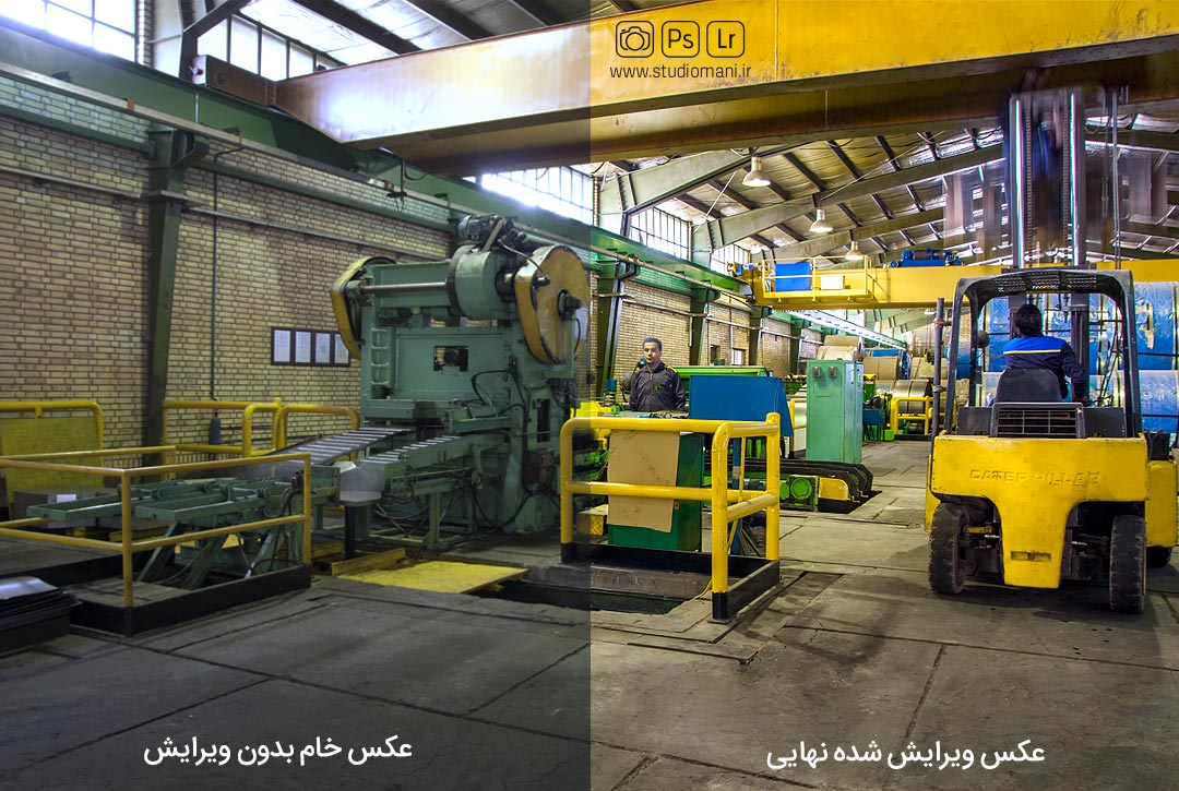 عکاسی صنعتی از کارخانجات