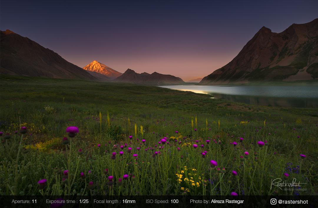 چشم انداز قله دماوند