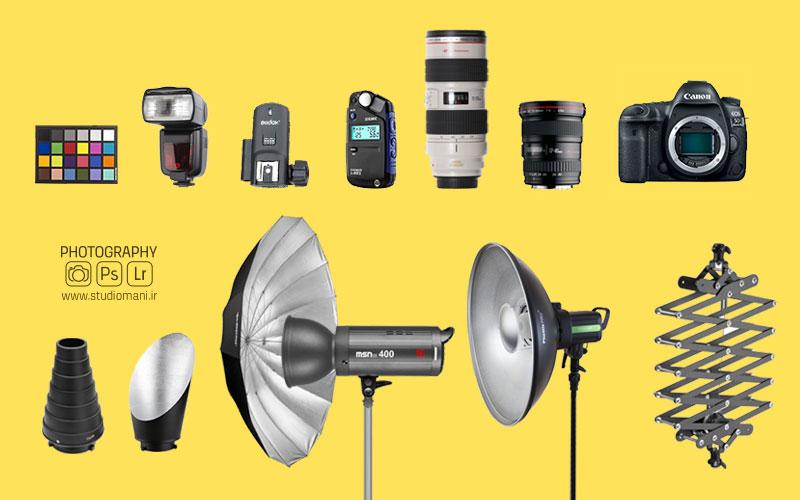 تجهیزات آتلیه عکاسی