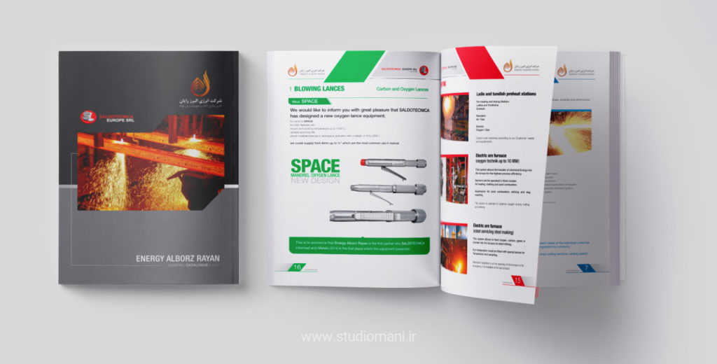 طراحی و چاپ کاتالوگ انرژی البرز