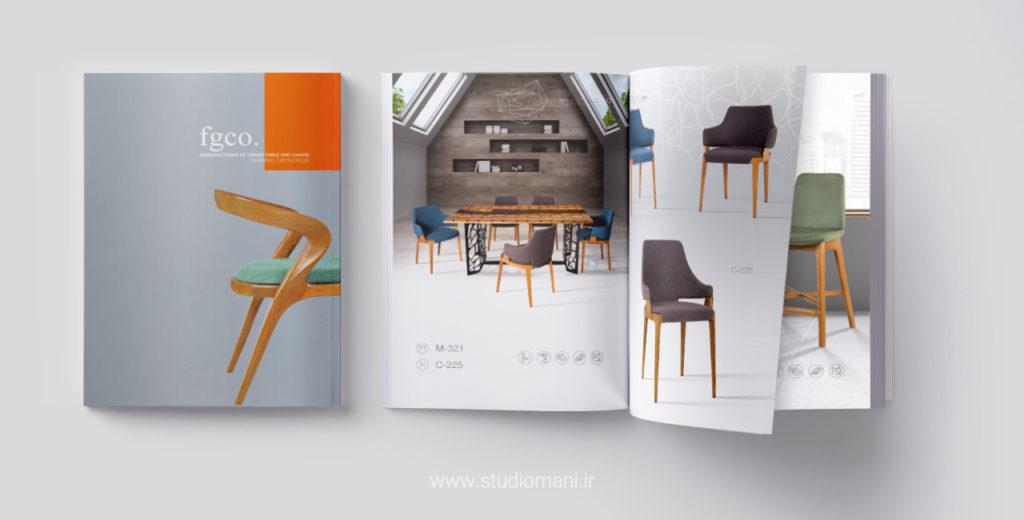طراحی کاتالوگ مبلمان فکوری