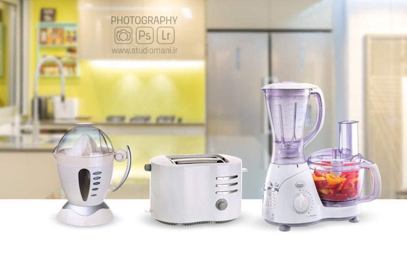 عکاسی تبلیغاتی لوازم برقی آشپزخانه