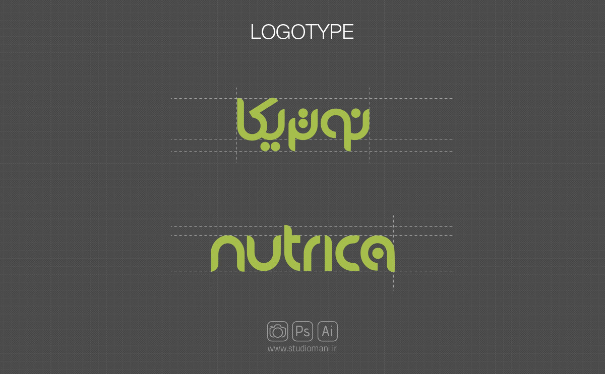 طراحی هویت بصری نوتریکا