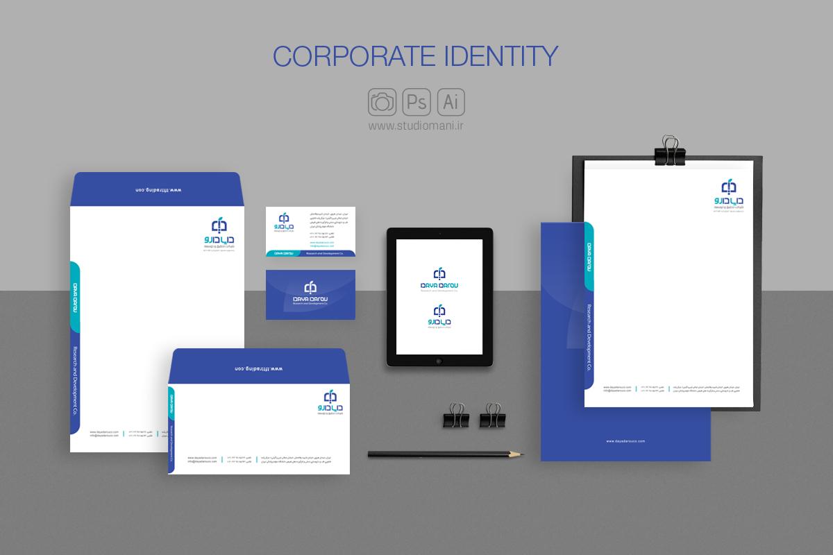 طراحی هویت بصری دایا دارو