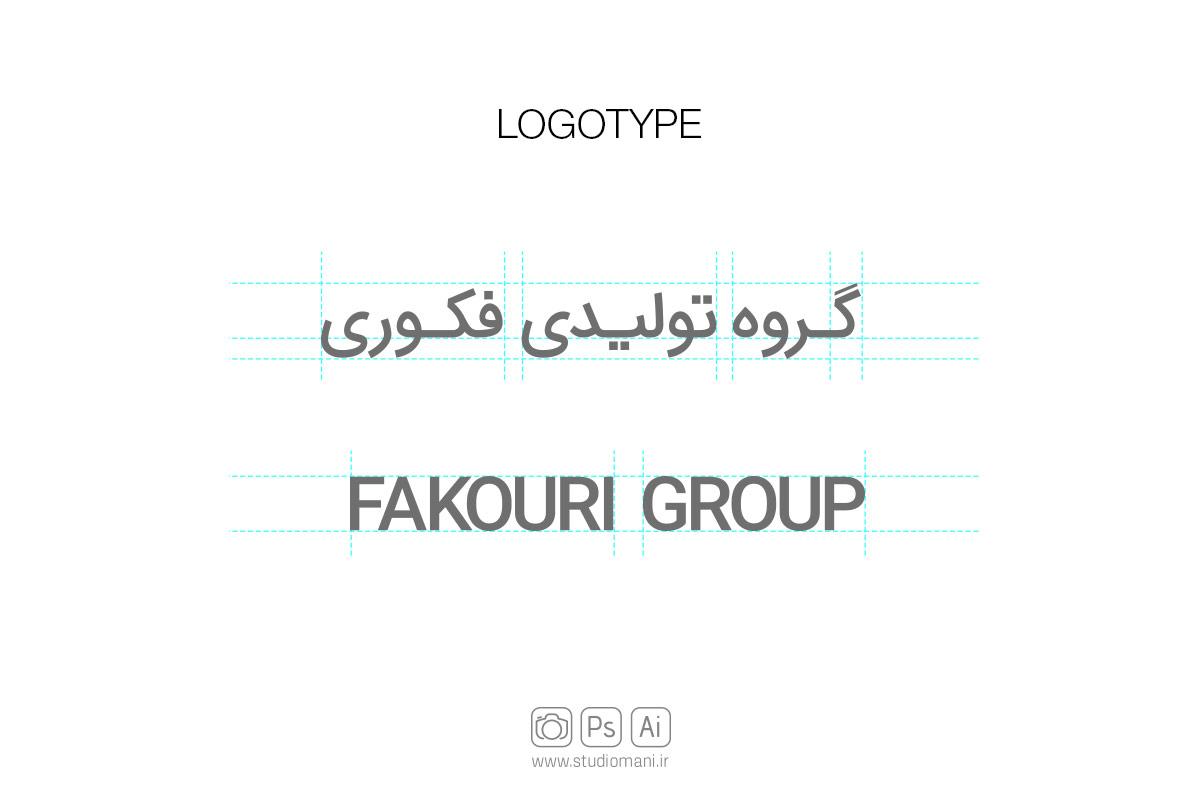 طراحی تایپوگرافی