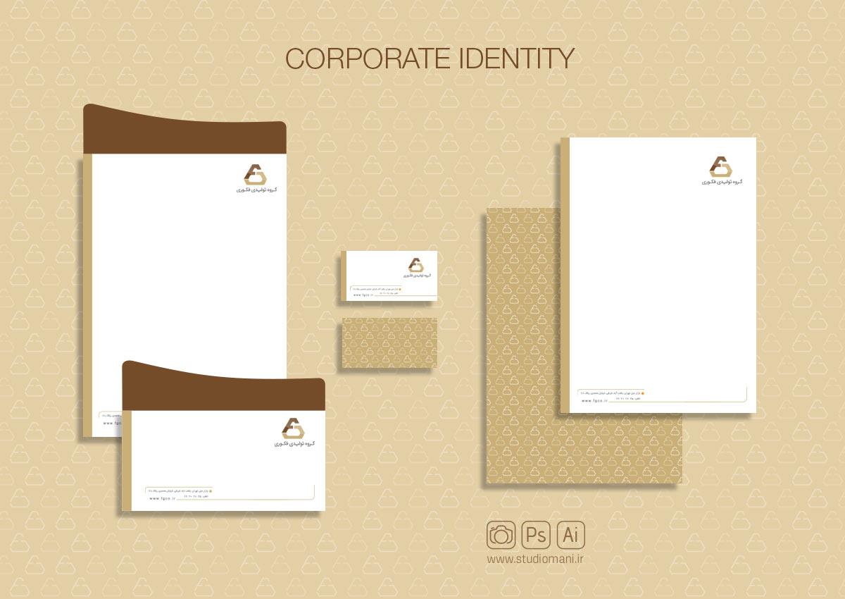 طراحی هویت سازمانی