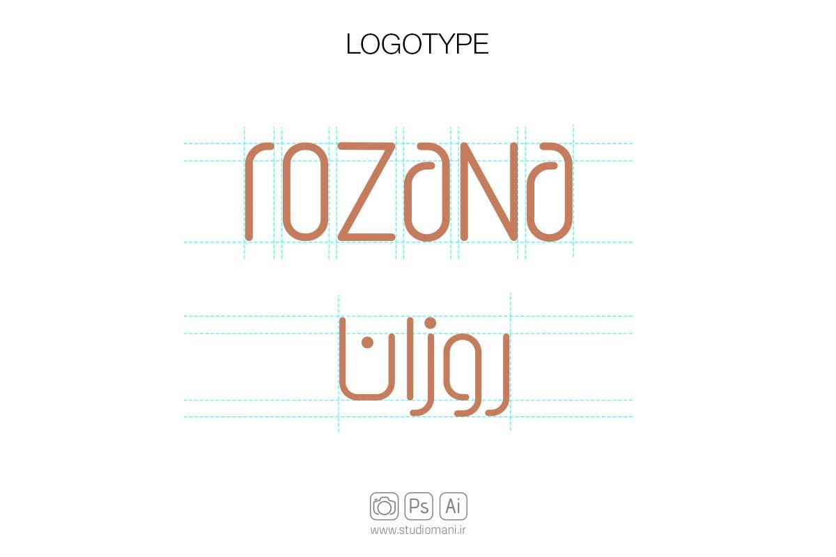 طراحی پکیج هویت بصری روزانا