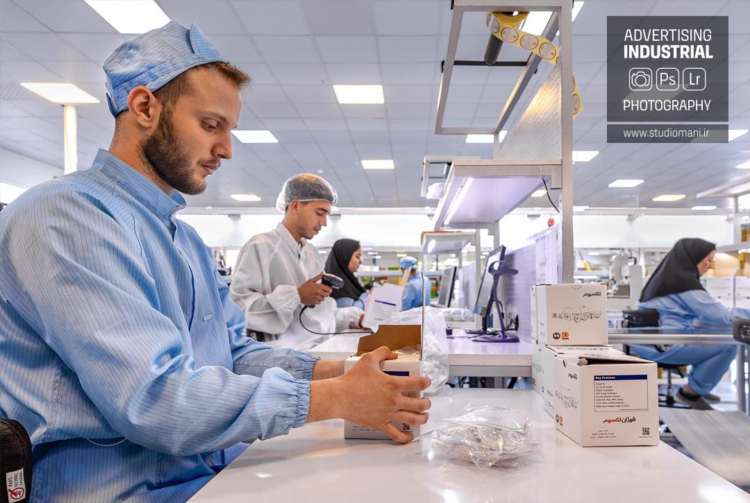 عکاسی خط تولید کارخانه فوژان اکسوم